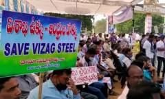 VIzag_Steel_Plant_Bandh