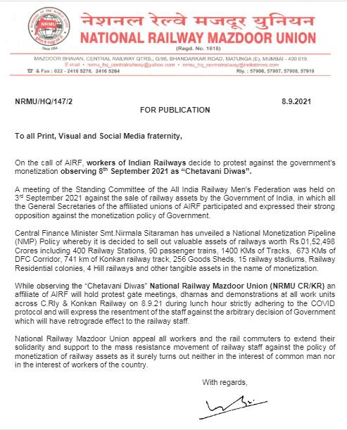 NRMU_Press_release