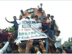 Bihar students protest against railway privatisation