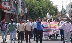 MCD-Jazafgadh-zone_6_jul_2021
